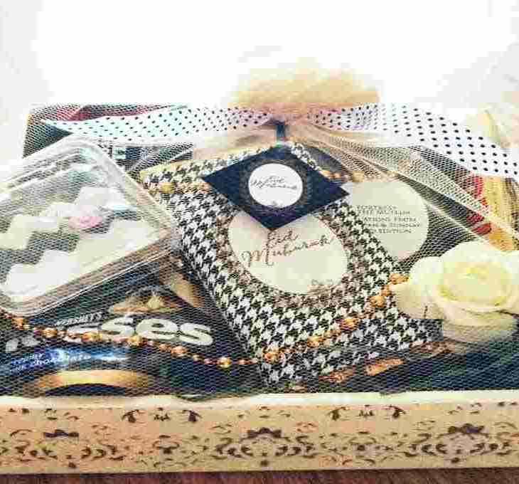 hadiah lebaran untuk orang tua yourdevan.com