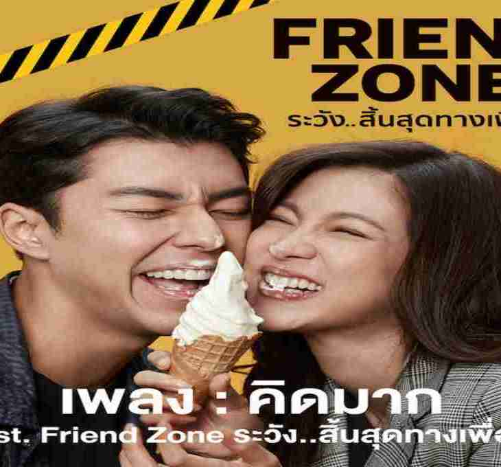 Apa Itu Friendzone yourdevan.com